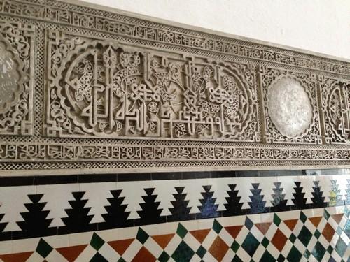 Alcázar_de_Sevilla-Seville-Palais-Jardin-Spain-fresque-sculpture