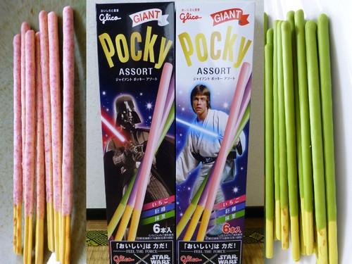 Star_Wars-Pocky-Mikado-Laser-Sabre